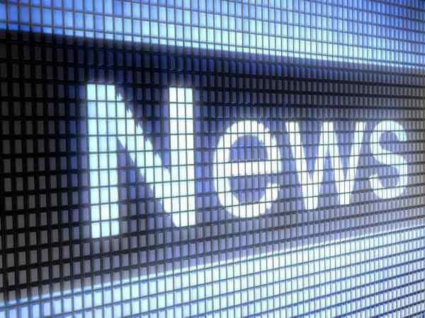 BCG News - 03/20/07