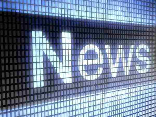 BCG News - 06/17/08
