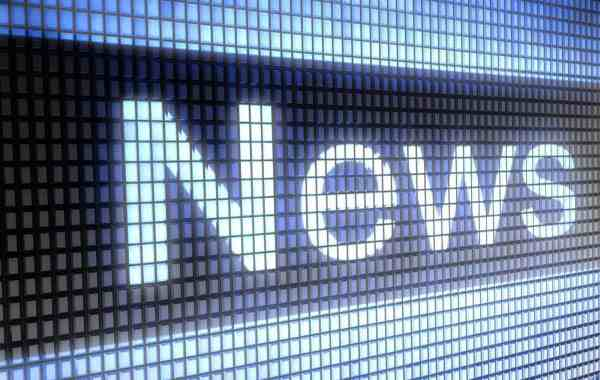 BCG News - 6/21/04