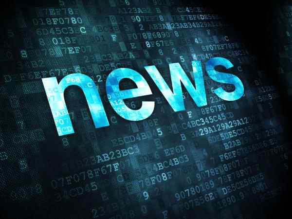 BCG News - 07/10/07
